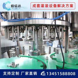酱油灌装机生产线 全自动液体饮料生产填充线