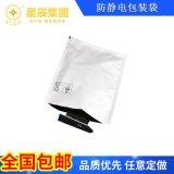 厂家定制防静电纯铝平口袋 托盘防静电真空包装袋 MBB铝箔真空袋