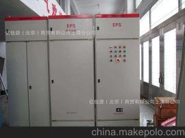 三相EPS-132KW消防应急电源照明/动力混合型CCC消防认证 巡检柜