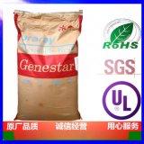 含35%加纖增強PA9T日本可樂麗G1350H高強度耐高溫尼龍工程原料