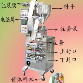 全自动麻辣味凉拌菜香辣碟油泼辣子辣椒红油包装机钦典机械