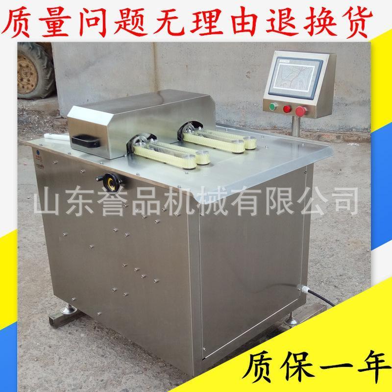 腊肠全自动扎线机 成套灌肠设备 配触屏伺服电机 双条香肠捆线机