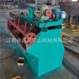 石城矿用SF/XJK浮洗机SF-0.37多槽金矿大型欢迎来电咨询