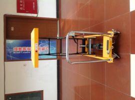 脚踏式升降平台 电动升降货梯 剪叉式升降机 移动电动升降台
