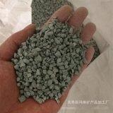 供应3-6mm沸石颗粒 园艺用斜发沸石 饲料用沸石粉