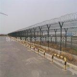 浦东机场护栏网 Y型柱刀刺护栏军事基地围栏