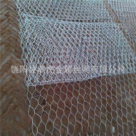 厂价批发高尔凡格宾石笼网 固滨笼 绿滨垫