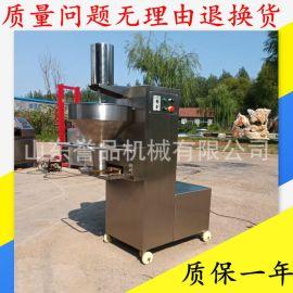 莲藕肉丸鱼丸贡丸成型机商用 芥菜丸子整套蒸煮冷却流水线 肉丸机