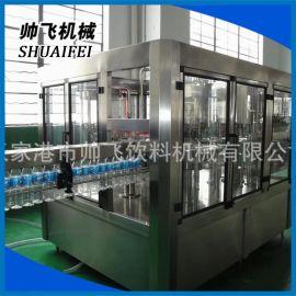 全自动液体灌装机 三合一灌装机 饮料生产线