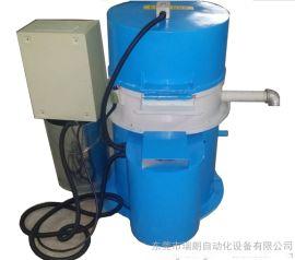 瑞朗固液分离脱油机,工业脱油机,高速脱油机