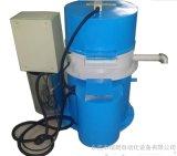 瑞朗固液分離脫油機,工業脫油機,高速脫油機