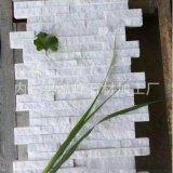 白色亂拼白色片石石塊 白色電視背景牆文化石別墅白色文化磚