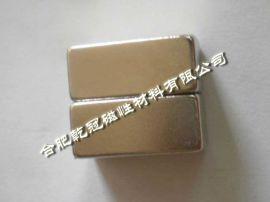 打捞强磁 **力磁铁 钕铁硼永磁 磁石