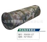 廠家 野戰物資草蓆袋野戰物資臉盆袋草蓆袋 可定製 量大從優