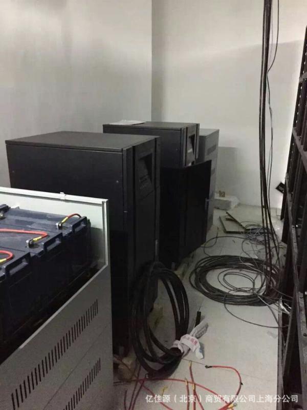 山特3C3-250KS 250KVA/200KW UPS不间断电源 工频机 三进三出