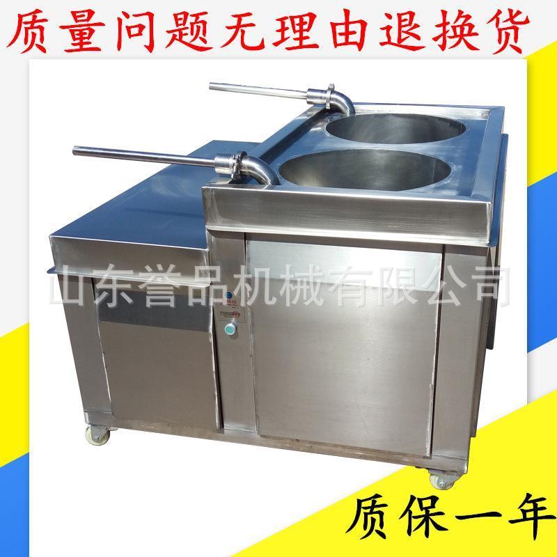 大型液压灌肠机 红肠灌装成套生产设备 全自动香肠生产流水线包邮