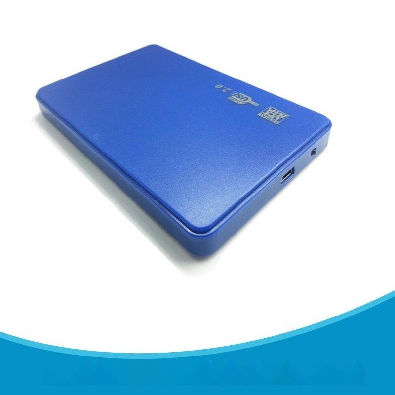 直銷2.5寸SATA筆記本塑料硬碟盒 USB2.0移動硬碟盒超薄塑料外殼