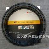 国产替代V形组合密封EK-19522533.5规格全非标可订制