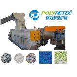 供应薄膜编织袋无纺布节能环保单螺杆塑料回收造粒机