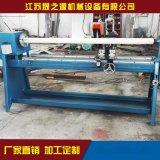 保护膜分切机 木纹纸切割机械成型设备 PE膜切割机