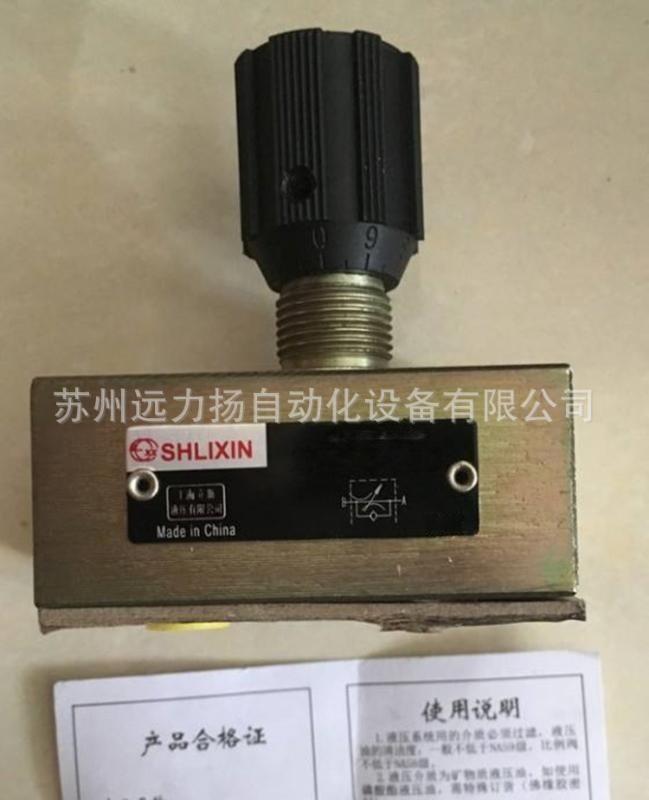 原装正品立新先导式减压阀DR10-7-L5X/10YM