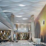 定制弧形铝方通波浪造型铝天花吊顶弧形铝方通厂家现货