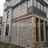 辽阳文化石厂家牡丹红蘑菇石批发供应