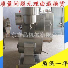 350型火锅肉丸子大型打浆机 变频调速打浆机 香肠肉馅打浆乳化机