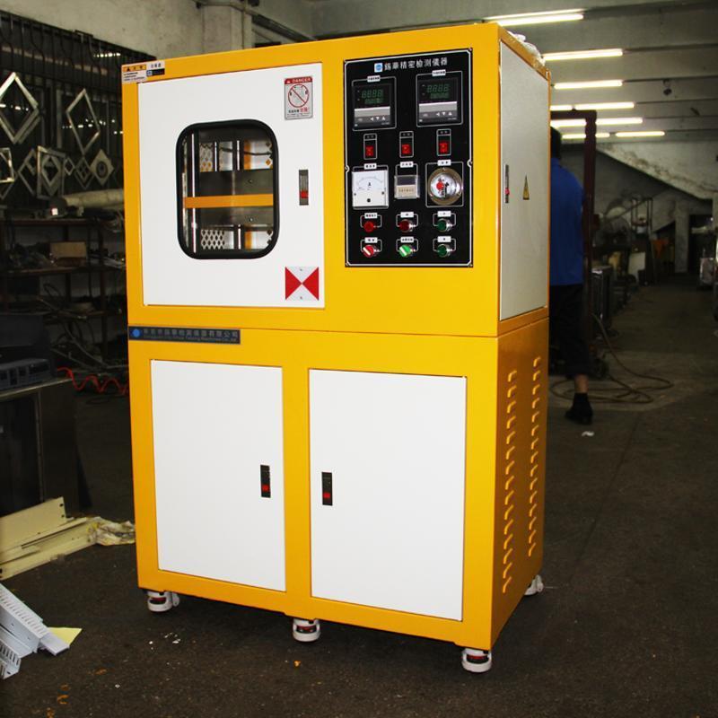 东莞卓胜ZS-406B小型双层压片机PVC实验压片打样机实验室平板硫化机 橡胶塑料实验测试压片机电加热水冷却一体机