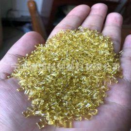 自产PEI树脂 浅黄色 高透明 耐高温 耐水解 耐老化 外部件专用料