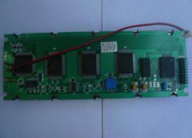 CPC-1, CPC-2, CPC-2.2震雄注塑机电脑显示屏