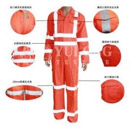 荧光服装,新乡豫龙纺织