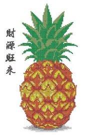 BYA-215 菠萝