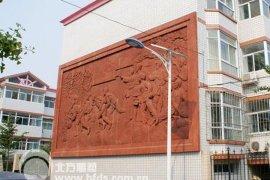 城市影壁雕塑