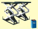 雄獅3.5T地藏式小剪舉升機 板式小剪汽車舉升機