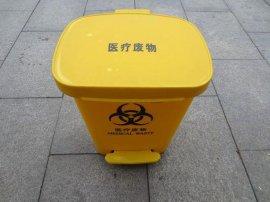 上海松江黄色脚踩医疗塑料垃圾桶