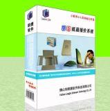佛山瓦楞紙箱價格計算軟件,佛山朗捷報價管理系統