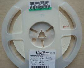 台湾厚声 贴片电阻 0402
