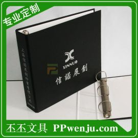 L型文件夹 pp文件夹 定制L型文件夹 定做L型文件夹加印logo