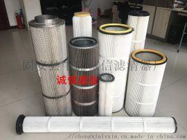 焊接烟尘专用滤筒木屑粉尘回收滤筒电厂风机除尘滤筒