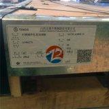 無錫430薄板-430冷軋卷8K鏡面處理保質保量
