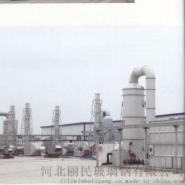砖厂窑厂锅炉烟气脱硫塔除尘塔 酸雾脱硫净化塔
