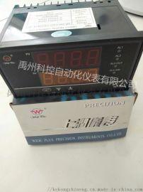 上润WP-D823双回路数显表温控仪温度调节仪