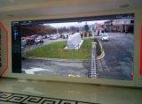 贵州室内LED显示屏 室外LED显示屏 单色屏