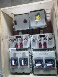 温度仪表防爆数显操作箱