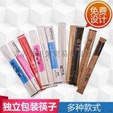 一次性筷子連體雙生筷牛皮紙餐廳商用定製
