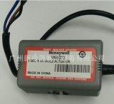 霍尼韦尔(HONEYWELL)VN6013用于热水