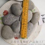 保定灰色礫石   永順人工挑選鵝卵石促銷