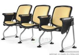 格友家具供应  培训排椅,带写字板排椅
