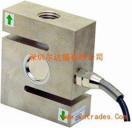 EDS-CL301S型称重传感器